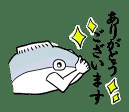 Fish hands grew sticker #6902423