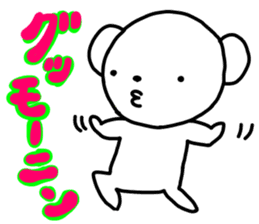 polar bear called white bear Vol.3 sticker #6903112