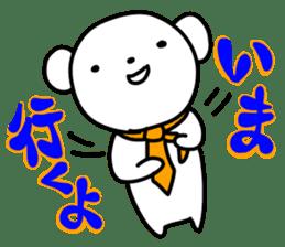 polar bear called white bear Vol.3 sticker #6903114