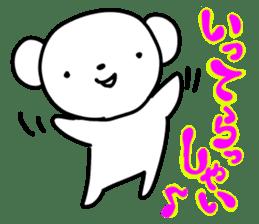 polar bear called white bear Vol.3 sticker #6903116