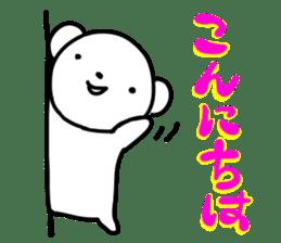 polar bear called white bear Vol.3 sticker #6903120