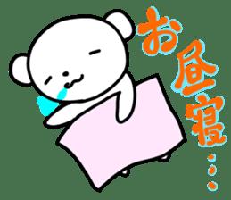 polar bear called white bear Vol.3 sticker #6903123