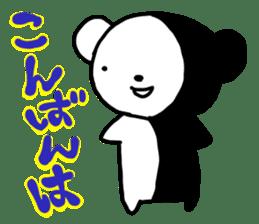 polar bear called white bear Vol.3 sticker #6903124