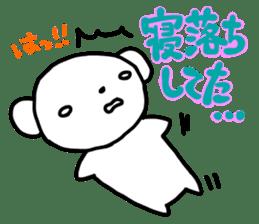 polar bear called white bear Vol.3 sticker #6903126