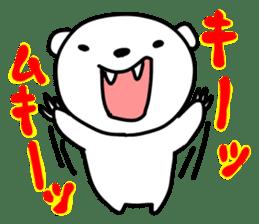 polar bear called white bear Vol.3 sticker #6903128
