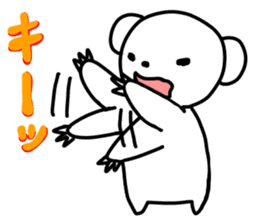 polar bear called white bear Vol.3 sticker #6903129