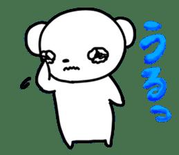 polar bear called white bear Vol.3 sticker #6903132