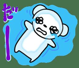 polar bear called white bear Vol.3 sticker #6903135