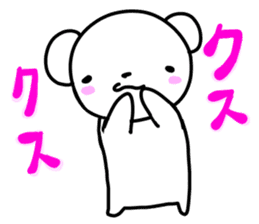 polar bear called white bear Vol.3 sticker #6903136