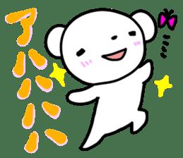 polar bear called white bear Vol.3 sticker #6903137