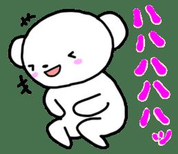 polar bear called white bear Vol.3 sticker #6903138