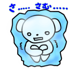 polar bear called white bear Vol.3 sticker #6903145