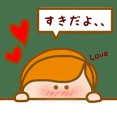 SHY BOY ! sticker #6904552