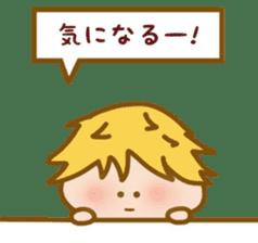 SHY BOY ! sticker #6904558