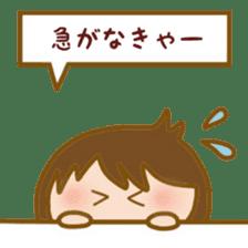 SHY BOY ! sticker #6904561