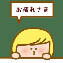 SHY BOY ! sticker #6904566