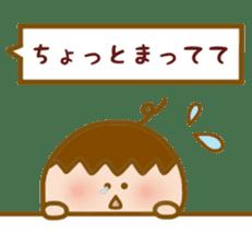SHY BOY ! sticker #6904567