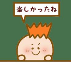 SHY BOY ! sticker #6904568