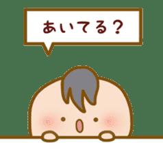 SHY BOY ! sticker #6904573