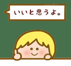 SHY BOY ! sticker #6904579