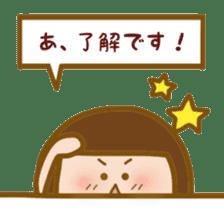 SHY BOY ! sticker #6904580