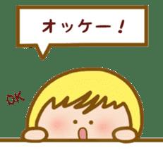 SHY BOY ! sticker #6904581