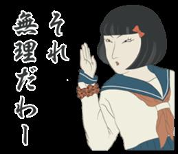 """UKIYOE"" Girls high school sticker #6907953"