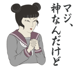 """UKIYOE"" Girls high school sticker #6907956"