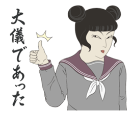 """UKIYOE"" Girls high school sticker #6907957"