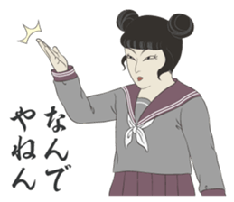"""UKIYOE"" Girls high school sticker #6907958"