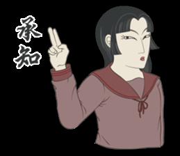 """UKIYOE"" Girls high school sticker #6907961"