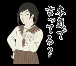 """UKIYOE"" Girls high school sticker #6907969"