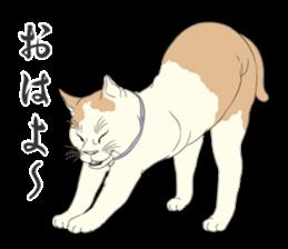 """UKIYOE"" Girls high school sticker #6907972"