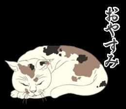 """UKIYOE"" Girls high school sticker #6907973"