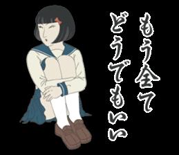 """UKIYOE"" Girls high school sticker #6907978"