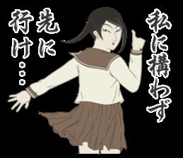 """UKIYOE"" Girls high school sticker #6907983"