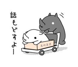 Troublesome Rhinoceros sticker #6908159