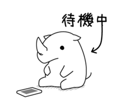 Troublesome Rhinoceros sticker #6908164