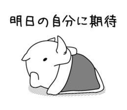 Troublesome Rhinoceros sticker #6908168