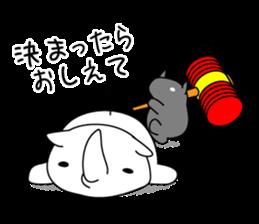 Troublesome Rhinoceros sticker #6908184