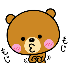 I love you (Osaka dialect version)