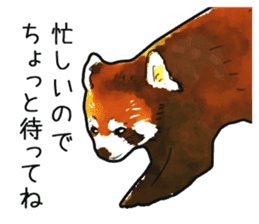 Watercolor red panda sticker sticker #6913718