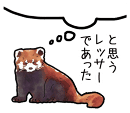 Watercolor red panda sticker sticker #6913724