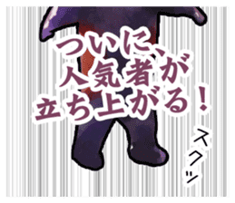 Watercolor red panda sticker sticker #6913727