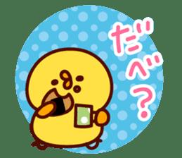ankoromochi no ibarakiben2 sticker #6919992
