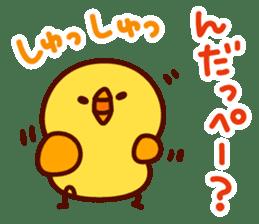 ankoromochi no ibarakiben2 sticker #6919993