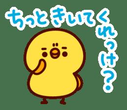 ankoromochi no ibarakiben2 sticker #6919994
