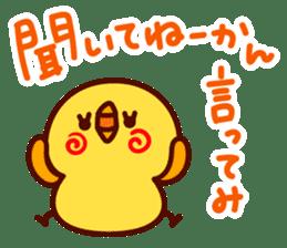 ankoromochi no ibarakiben2 sticker #6919995