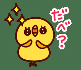ankoromochi no ibarakiben2 sticker #6919997