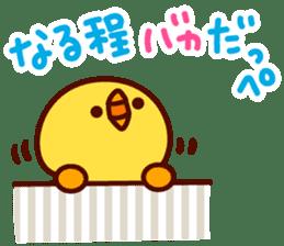 ankoromochi no ibarakiben2 sticker #6919998